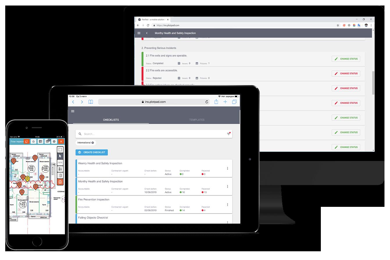 Inspection software screenshots